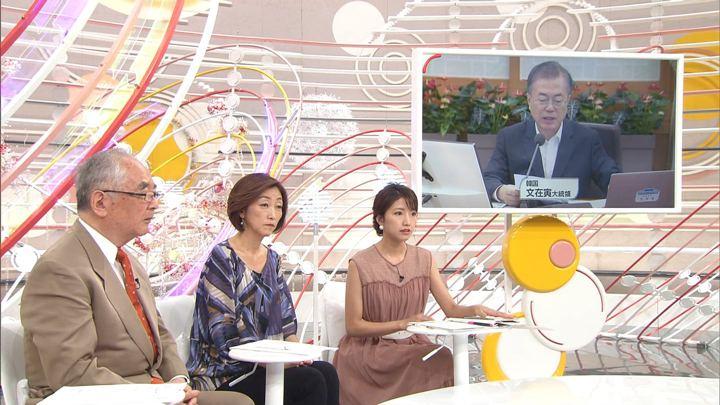 2019年09月01日三田友梨佳の画像07枚目