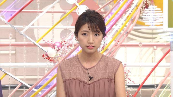 2019年09月01日三田友梨佳の画像09枚目