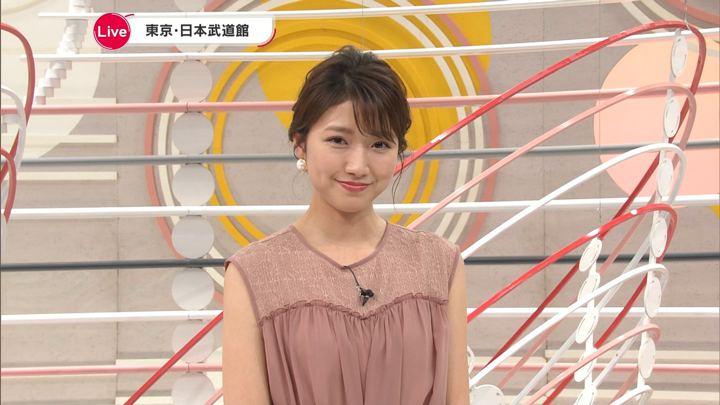 2019年09月01日三田友梨佳の画像10枚目