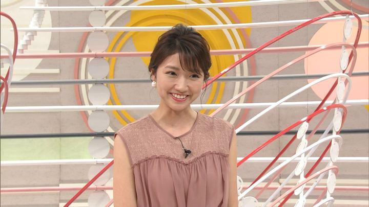 2019年09月01日三田友梨佳の画像11枚目