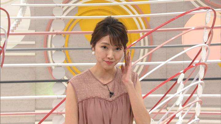2019年09月01日三田友梨佳の画像12枚目