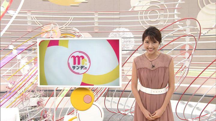 2019年09月01日三田友梨佳の画像13枚目