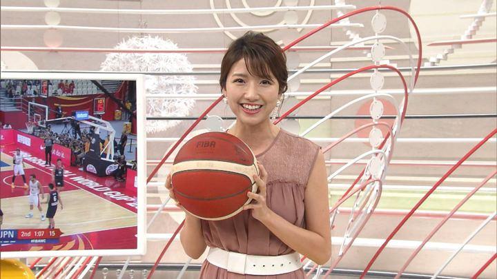 2019年09月01日三田友梨佳の画像17枚目