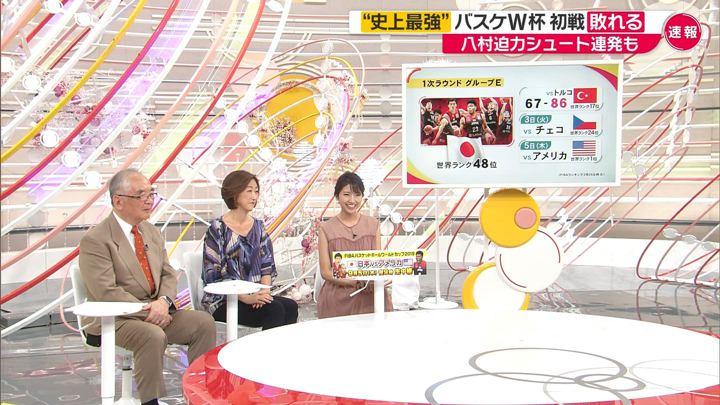 2019年09月01日三田友梨佳の画像21枚目
