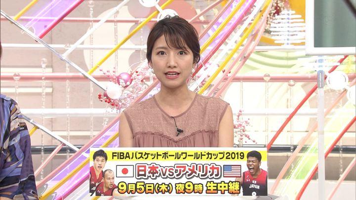 2019年09月01日三田友梨佳の画像22枚目