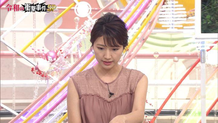 2019年09月01日三田友梨佳の画像25枚目