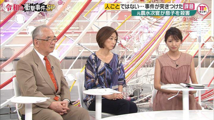 2019年09月01日三田友梨佳の画像32枚目