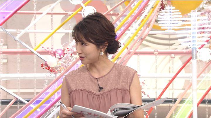 2019年09月01日三田友梨佳の画像37枚目