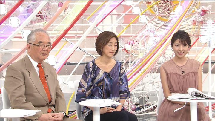 2019年09月01日三田友梨佳の画像39枚目