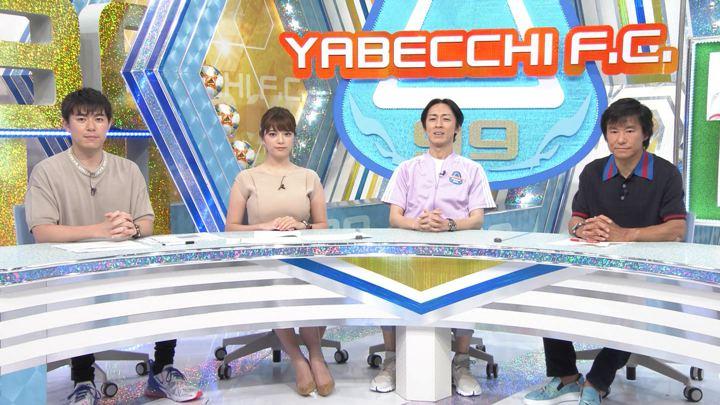 2019年06月30日三谷紬の画像01枚目