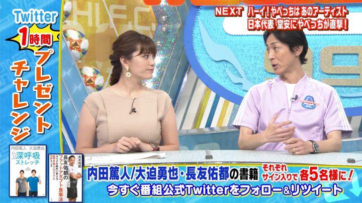 2019年06月30日三谷紬の画像03枚目