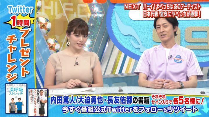 2019年06月30日三谷紬の画像04枚目