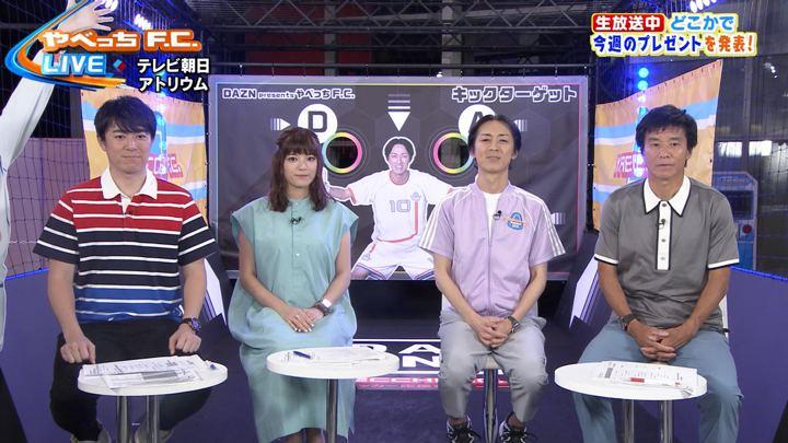 2019年07月14日三谷紬の画像01枚目
