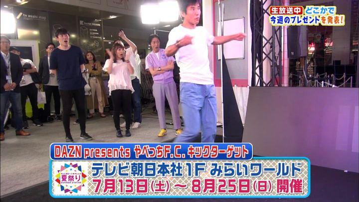 2019年07月14日三谷紬の画像07枚目