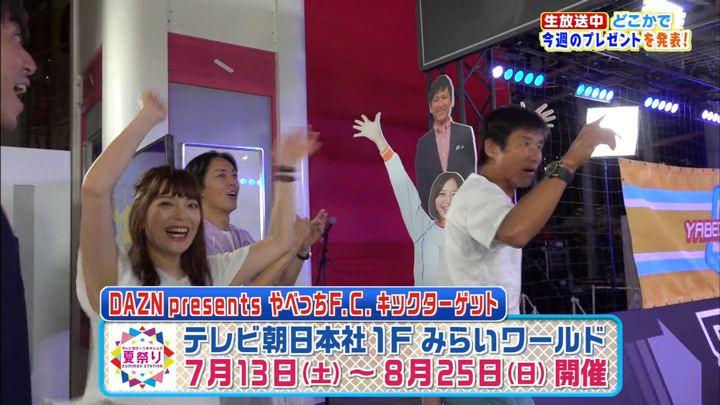 2019年07月14日三谷紬の画像10枚目