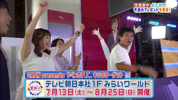 2019年07月14日三谷紬の画像11枚目