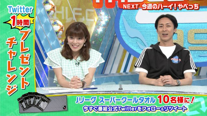 2019年07月28日三谷紬の画像11枚目