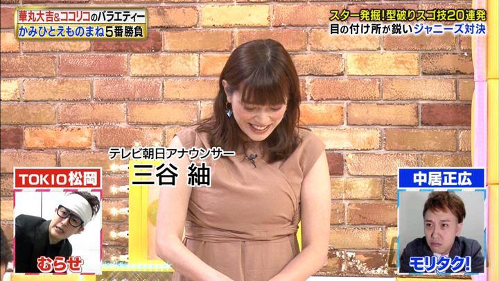2019年07月29日三谷紬の画像01枚目
