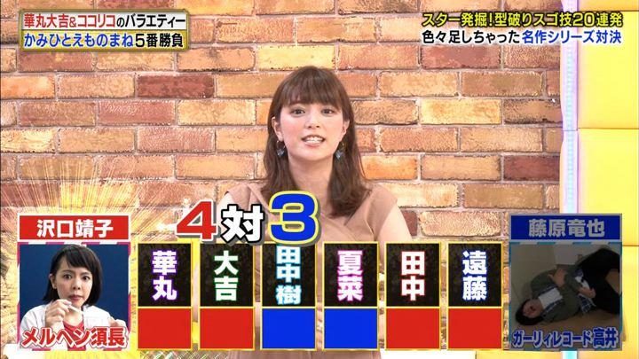 2019年07月29日三谷紬の画像04枚目