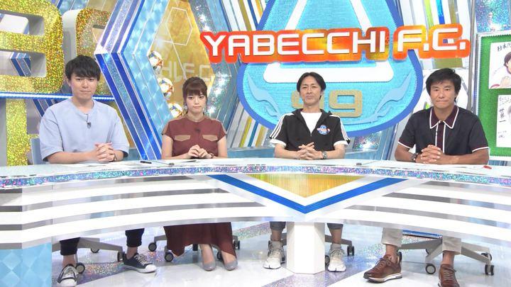 2019年08月11日三谷紬の画像01枚目