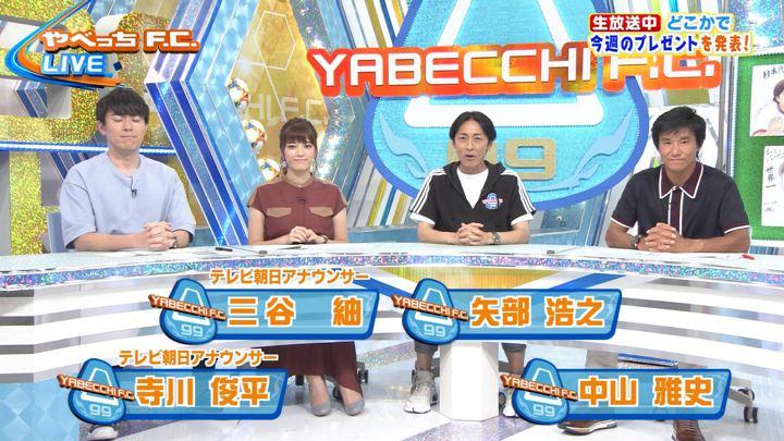 2019年08月11日三谷紬の画像02枚目