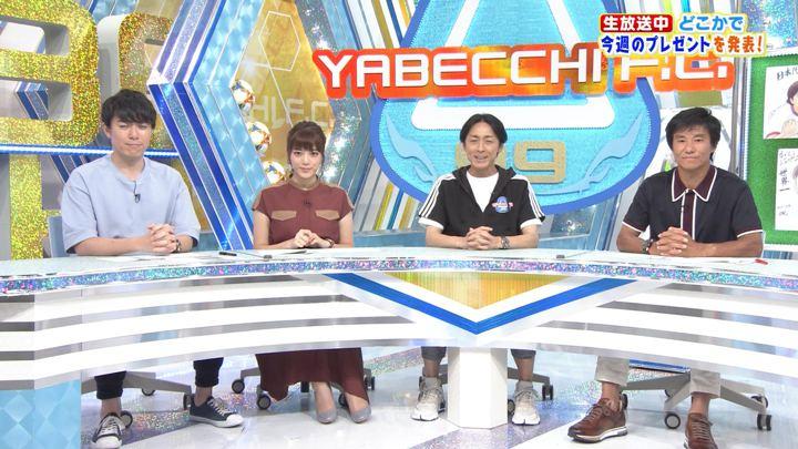 2019年08月11日三谷紬の画像03枚目