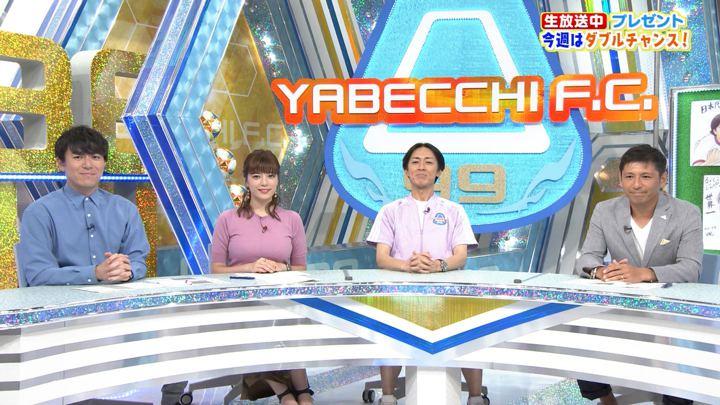 2019年08月18日三谷紬の画像02枚目