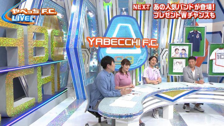 2019年08月18日三谷紬の画像04枚目
