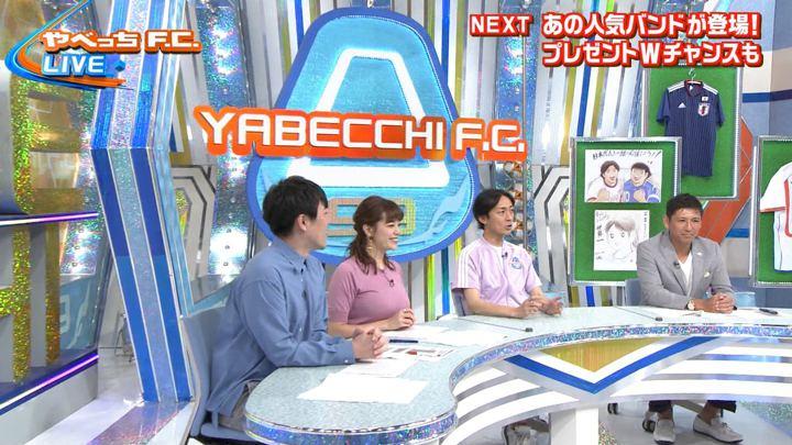 2019年08月18日三谷紬の画像05枚目