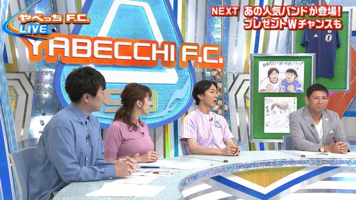 2019年08月18日三谷紬の画像06枚目
