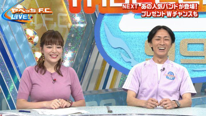 2019年08月18日三谷紬の画像07枚目