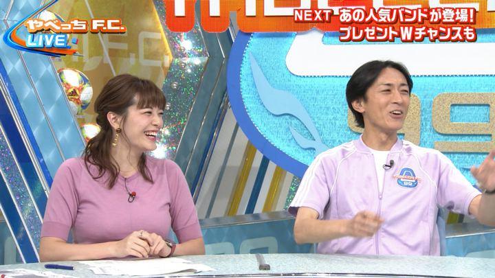 2019年08月18日三谷紬の画像08枚目