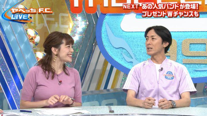 2019年08月18日三谷紬の画像09枚目