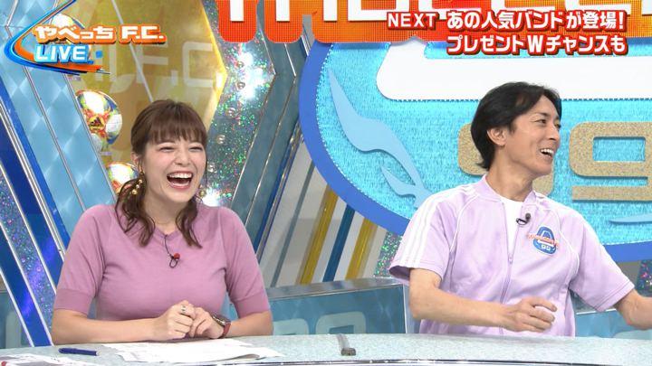 2019年08月18日三谷紬の画像10枚目