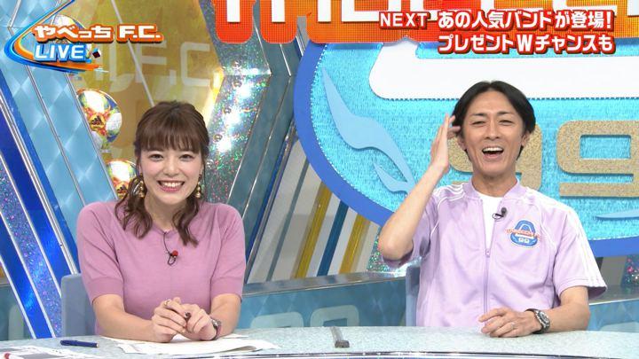 2019年08月18日三谷紬の画像11枚目