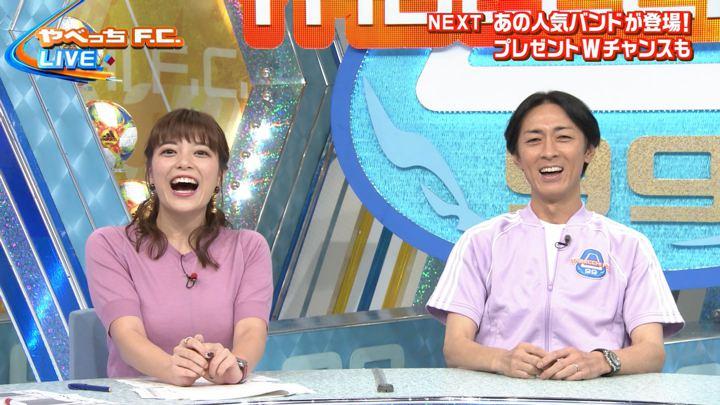 2019年08月18日三谷紬の画像12枚目
