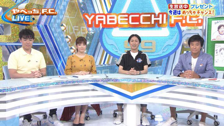 2019年08月25日三谷紬の画像01枚目