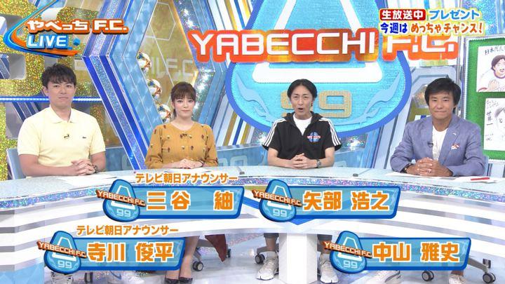 2019年08月25日三谷紬の画像02枚目