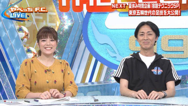2019年08月25日三谷紬の画像03枚目