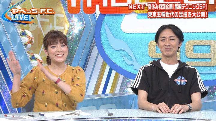 2019年08月25日三谷紬の画像04枚目