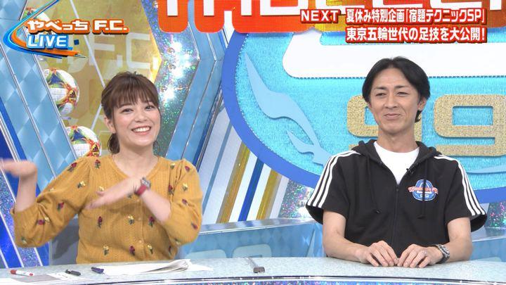 2019年08月25日三谷紬の画像05枚目