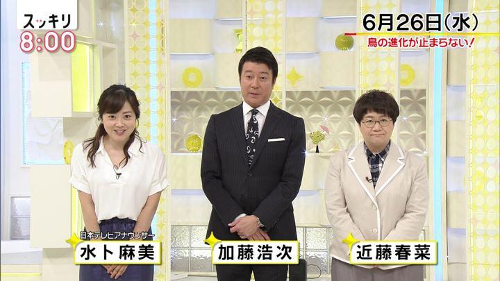 2019年06月26日水卜麻美の画像01枚目