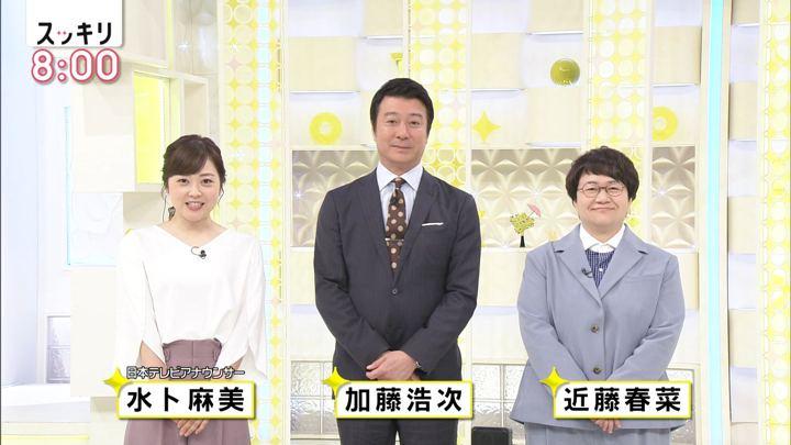 2019年07月01日水卜麻美の画像01枚目