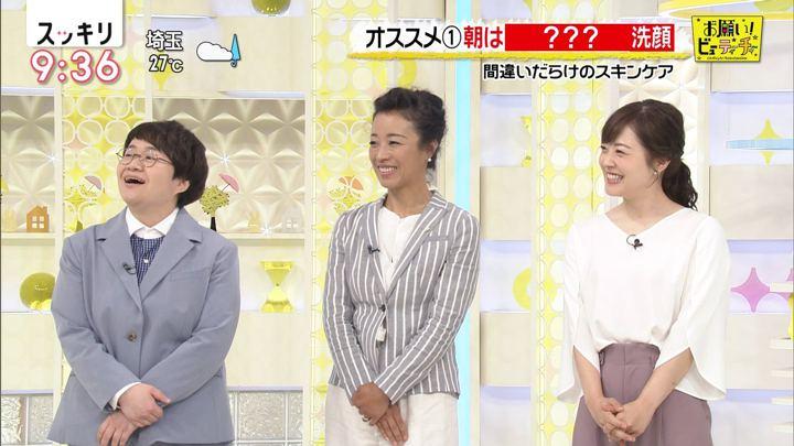 2019年07月01日水卜麻美の画像13枚目