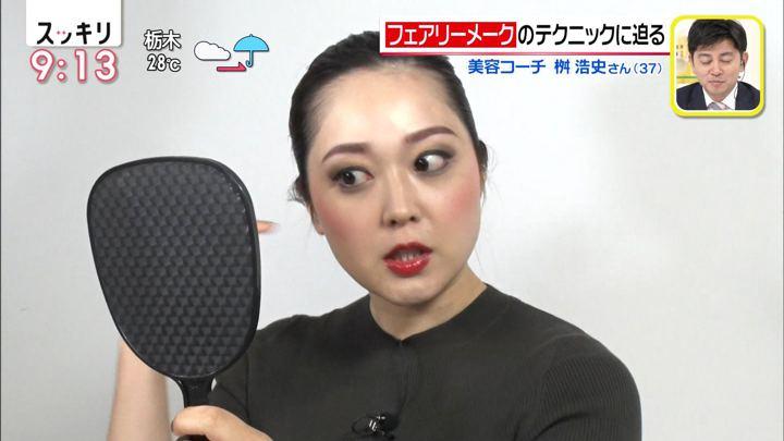 2019年07月03日水卜麻美の画像11枚目
