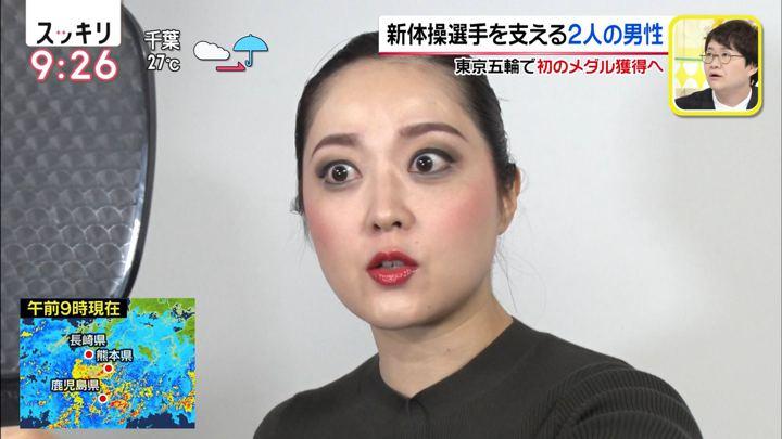 2019年07月03日水卜麻美の画像17枚目
