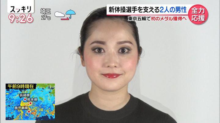 2019年07月03日水卜麻美の画像19枚目