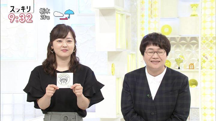 2019年07月03日水卜麻美の画像23枚目