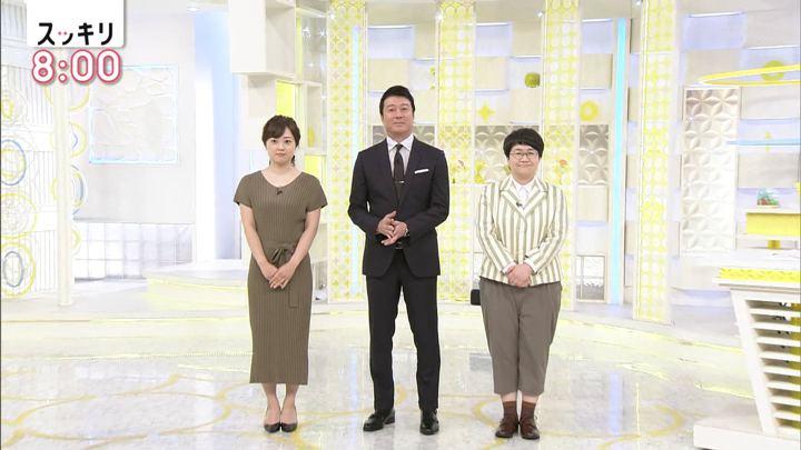 2019年07月09日水卜麻美の画像01枚目
