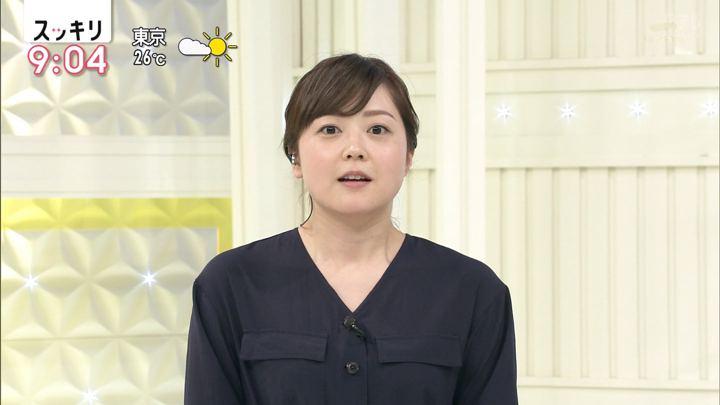 2019年07月10日水卜麻美の画像03枚目